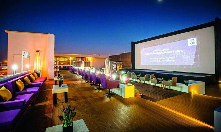 Soyez passionné au cinéma en plein air